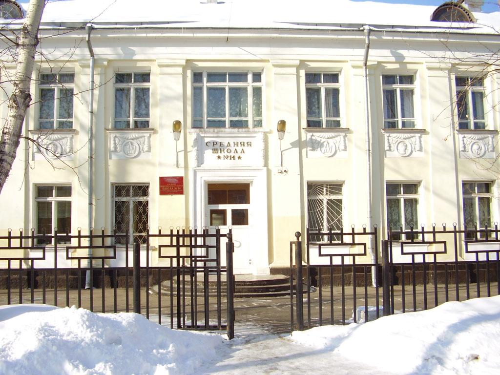 знакомства в городе ангарск иркутская область